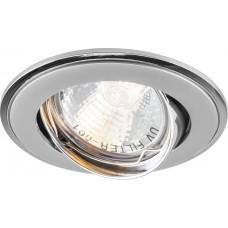 301T-MR16 50W G5.3 серый-хром/ Pearl Chrome-Chrome 17533