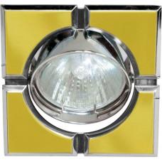 "098T-MR16-S 50W G5.3 ""квадрат"" золото-хром/ Pearl Gold-Chrome 17658"