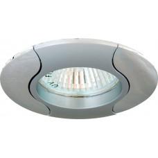 020Т-MR16 50W G5.3 серый-хром/ Pearl Chrome-Chrome 17679
