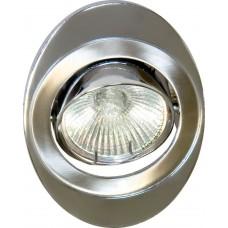 108Т-MR16 50W G5.3 серый-хром/ Pearl Chrome-Chrome 17699