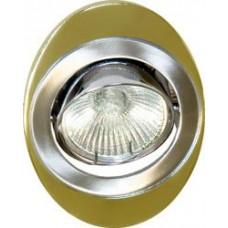 108Т-MR16 50W G5.3 титан-золото/ Titan-Gold 17700