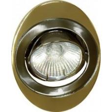 108Т-MR16 50W G5.3 черный-золото/ Gun Metal-Gold с/м 17702