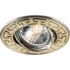 2008DL MR16 50W G5.3 золото-титан/ Gold-Nickel 17810