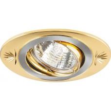 DL250 MR16 50W G5.3 титан-золото/ TN-GD 17907