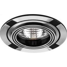 "DL239 MR16 50W G5.3 ""круг"", черный/алюминий 18634"