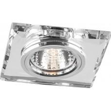 8150-2 MR16 50W G5.3 серебро + серебро 18637