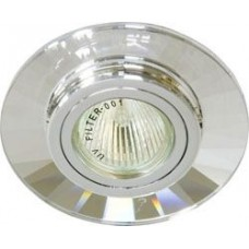8130-2 MR11 35W G4 серебро, серебро/ Silver-Silver 19734