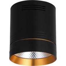AL521, 10W, 900Lm, 4000K, 35 градусов, черный c золотым кольцом 32465